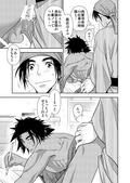 honbun_031