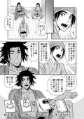 honbun_005