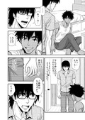 honbun_014