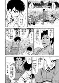 honbun_006
