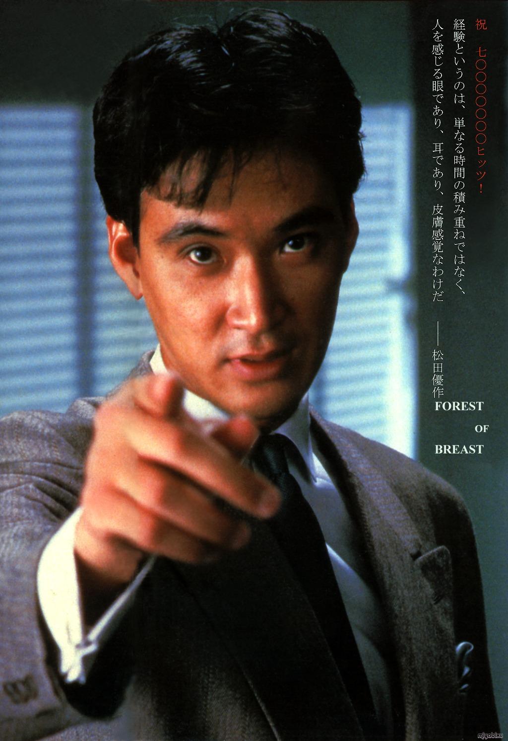 松田優作の画像 p1_22