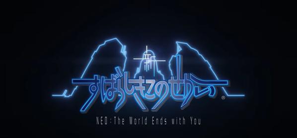 【速報】PS4/NS「新すばらしきこのせかい」2021年夏発売決定
