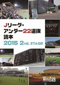 J22_2015_2nd