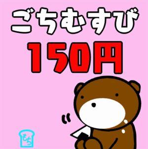 201014まとめ