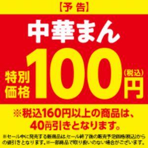 201201ファミリーマート