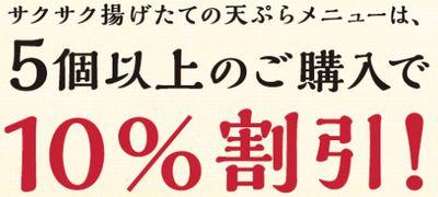 200604丸亀製麺