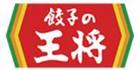 200314餃子の王将