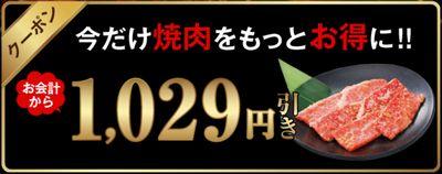 200617牛角