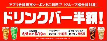 210512かっぱ寿司01
