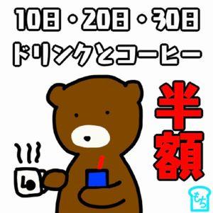 210409まとめ03