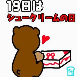 200630まとめ03