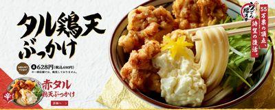 201003丸亀製麺