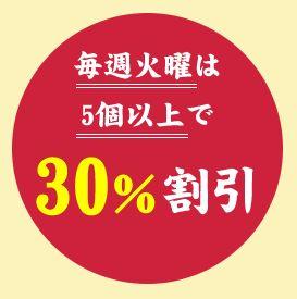 190521丸亀製麺