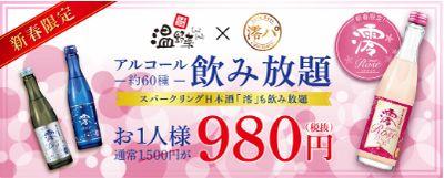 200130温野菜03
