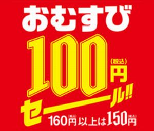 200326ファミマ