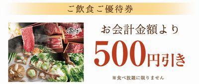 190822温野菜01