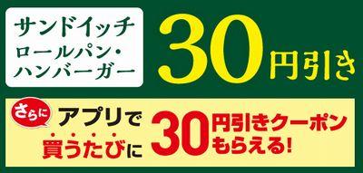 200324セブン