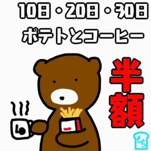 200630まとめ01
