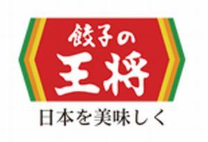201205餃子の王将