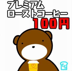 201027まとめ