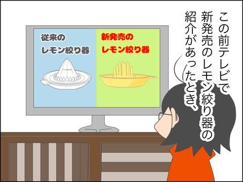 9C8FCE12-B55D-4FC1-A21D-A99286811E36