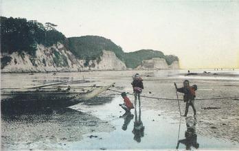 根岸三の谷 古写真