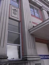 清水銀行 (2)