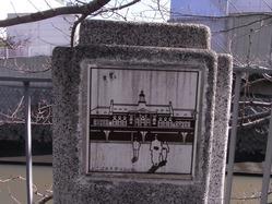 2代目横浜駅プレート