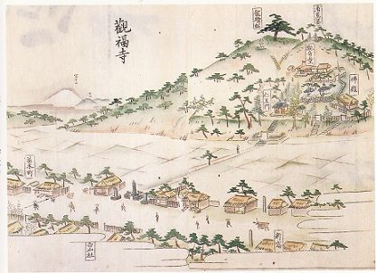 神奈川砂子