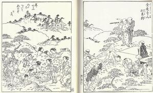 「江戸時代のマツタケ狩り」摂津名所図絵より