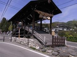 春宮太鼓橋2