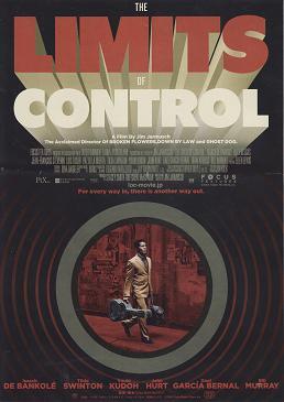 limits of controlポスター