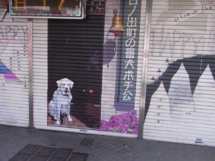 犬シャッター