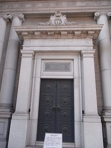 千葉市中央区役所