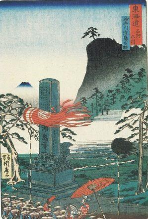 神奈川浦島古跡