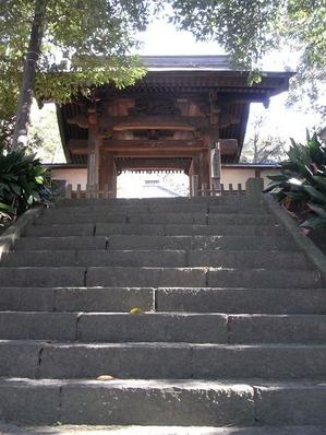 宝生寺石段