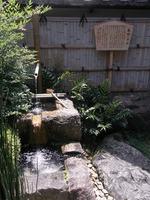 麋城(びじょう)の井戸
