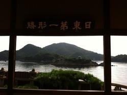 福禅寺の眺め