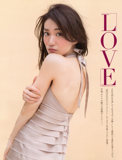 大島優子03281