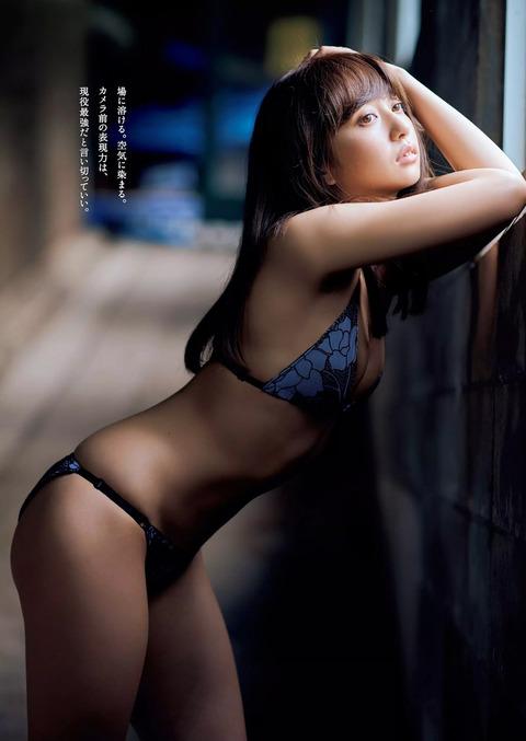 小宮有紗03