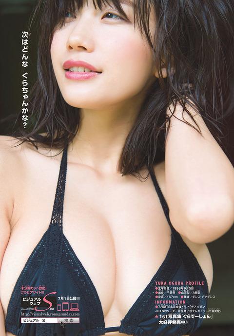 小倉優香08