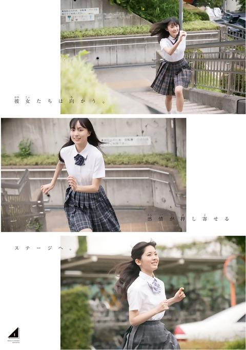 乃木坂 4期生01