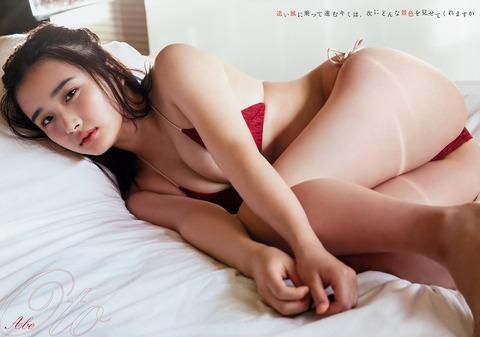 安倍乙09