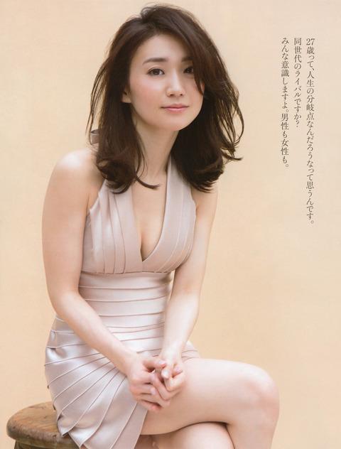 大島優子03282