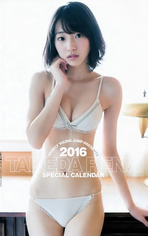 武田玲奈012811