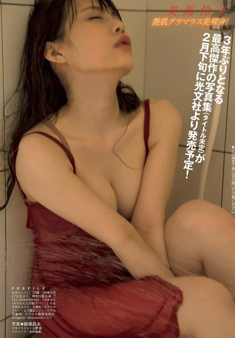 美馬怜子07