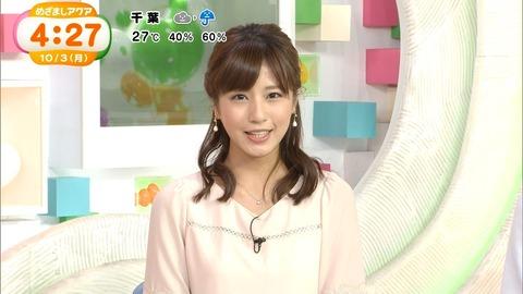 tsutsumi-reimi11