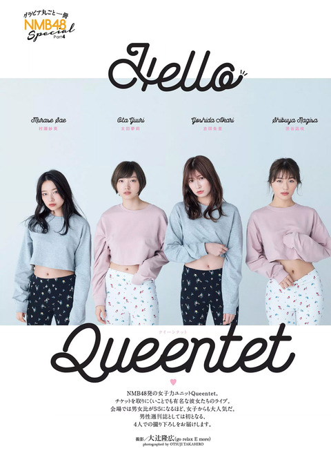 Queentet01