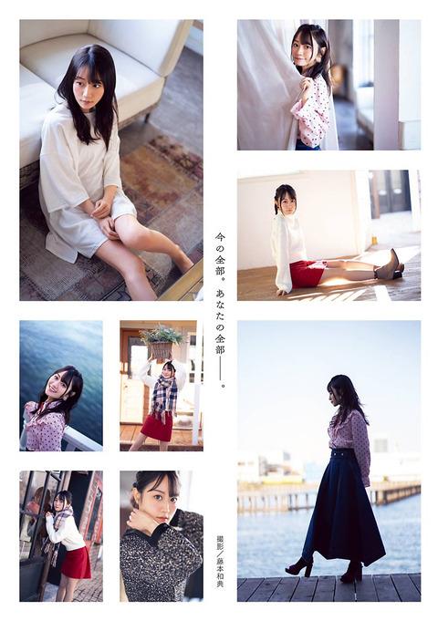 小倉唯02