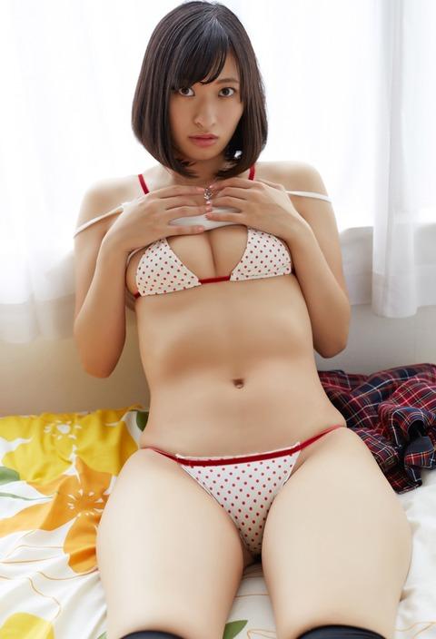 倉持由香51